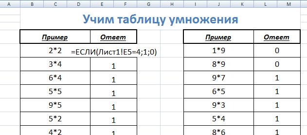excel_tu_3