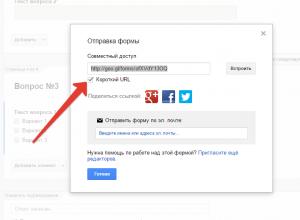 Копируем URL адрес нашего теста