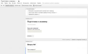 2015-03-28 16-53-36 Подготовка к экзамену - Google Формы - Google Chrome
